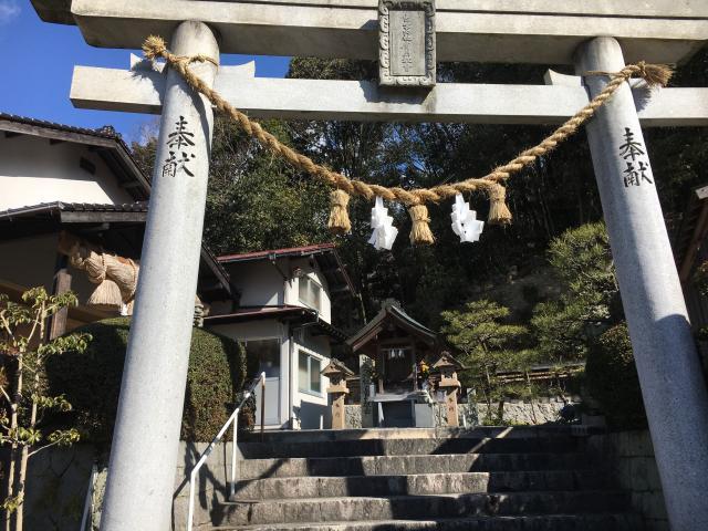 大社 分 出雲 祠 広島 出雲大社広島分祠に行ってきました。