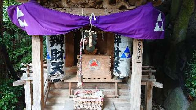 宮 神社 の 来