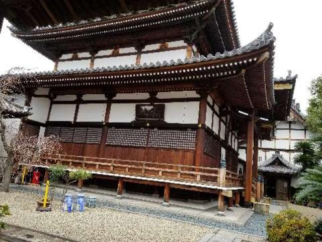 和歌山 甘露 寺